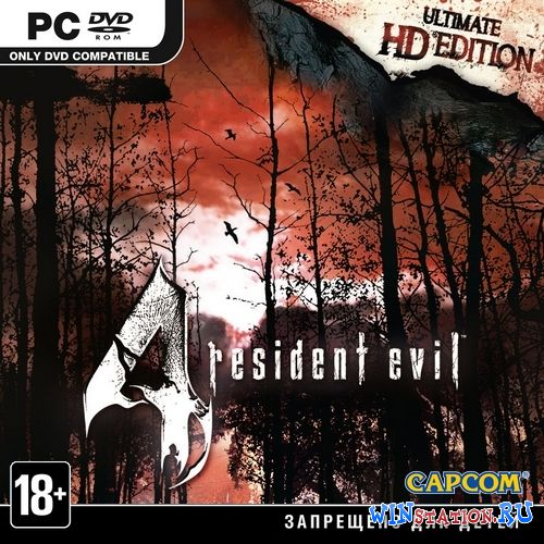 Скачать игру Resident Evil 4 Ultimate HD Edition