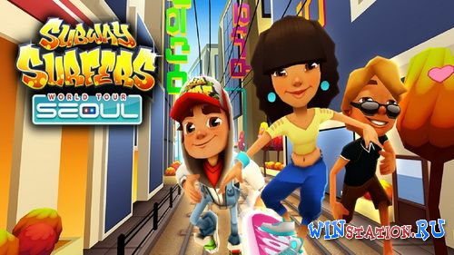 ������� ���� Subway Surfers ��� Android