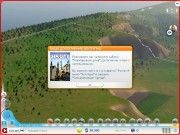 Скачать игру SimCity: Cities of Tomorrow v10.0