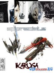 Ikaruga [v.200196] (2014/PC/Eng/RePack by Let'sРlay)