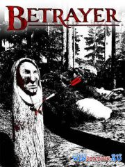 Betrayer (Blackpowder Games)