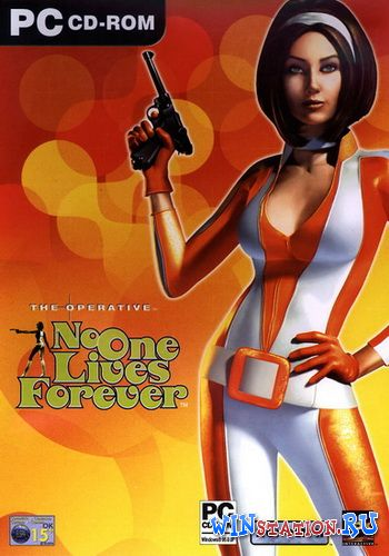 ������� No One Lives Forever ���������