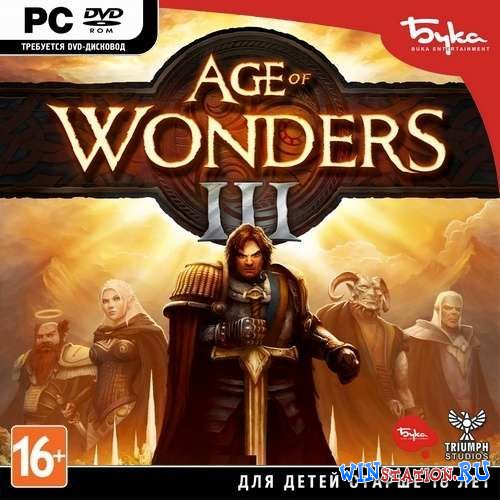 Скачать Age Of Wonders 3: Deluxe Edition бесплатно