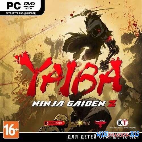 Скачать игру YAIBA Ninja Gaiden Z бесплатно торрентом