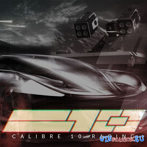 Скачать Calibre 10 Racing Series бесплатно