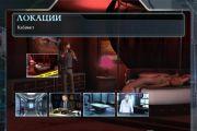 CSI Смертельное намерение геймплей