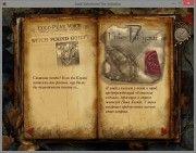Компьютерная игра Возрождение Темного союза