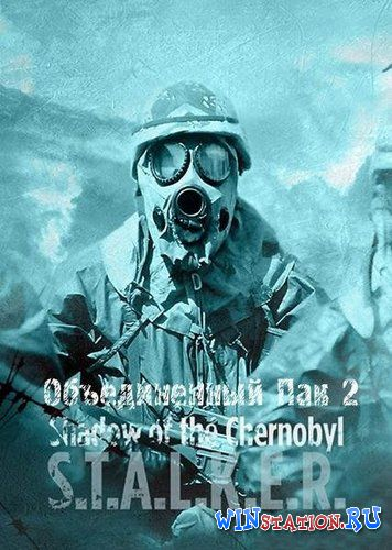 Скачать S.T.A.L.K.E.R.: Shadow of Chernobyl - Объединенный Пак 2  [v2.0] бесплатно