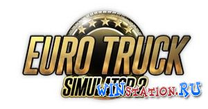 Скачать Euro Truck Simulator 2: Gold Bundle + 4DLC [v 1.9.24.1s] бесплатно