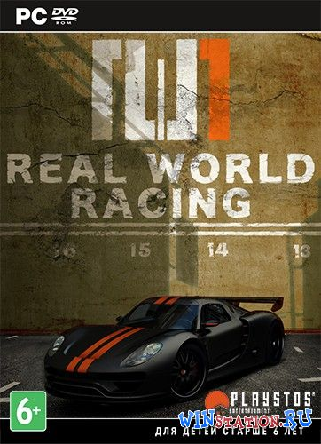 Скачать игру Real World Racing: Z (Inky Mind UK)