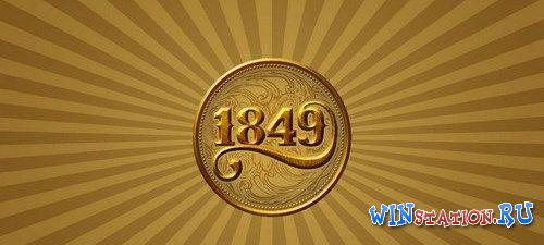 Скачать игру 1849 бесплатно торрентом