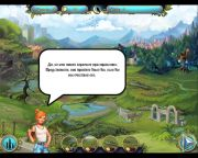 Скачать игру Magic Heroes save our park