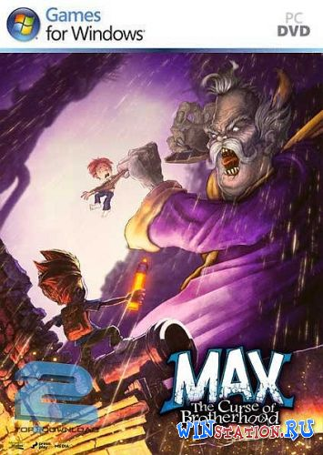 ������� ���� Max: The Curse of Brotherhood