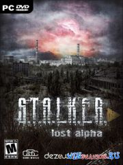 S.T.A.L.K.E.R. Lost Alpha v1.30013 (GSC Game World)