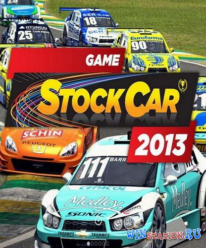 Скачать Game Stock Car бесплатно