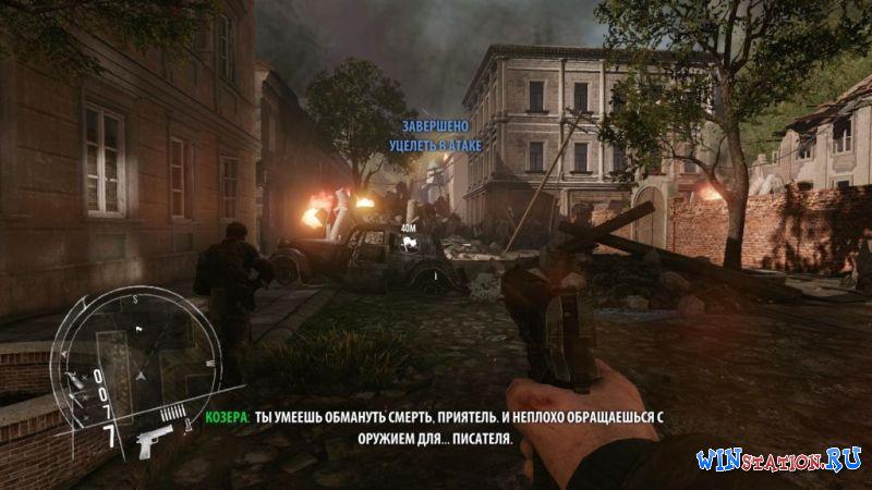 Скачать игру enemy front бесплатно на компьютер