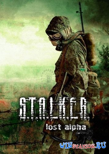 Скачать S.T.A.L.K.E.R.: Shadow of Chernobyl - Lost Alpha бесплатно