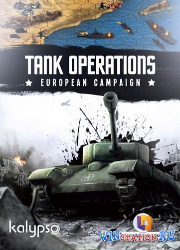 http://winstation.ru/uploads/posts/2014-06/1403090734_tank-operations.jpg