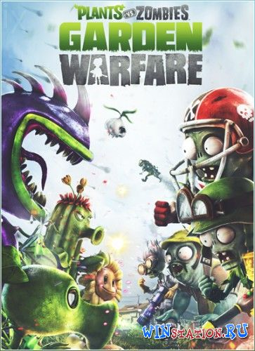 Скачать Plants vs. Zombies: Garden Warfare бесплатно
