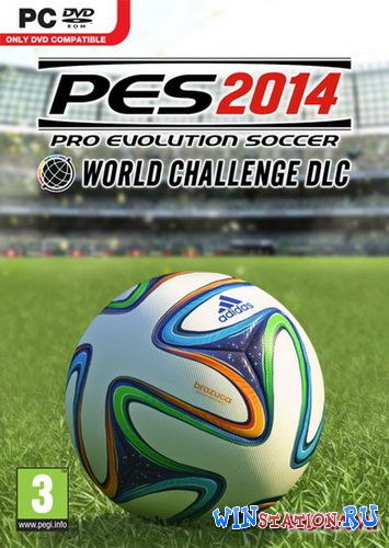Скачать Pro Evolution Soccer 2014 World Challenge бесплатно
