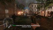 Компьютерная игра Enemy Front