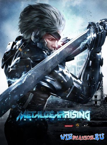 Скачать игру Metal Gear Rising Revengeance