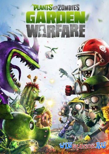 Скачать игру Plants vs Zombies Garden Warfare бесплатно торрентом