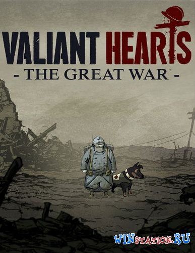 Скачать Valiant Hearts: The Great War бесплатно