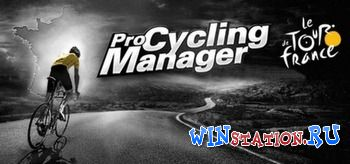 Обзор Pro Cycling Manager 2014