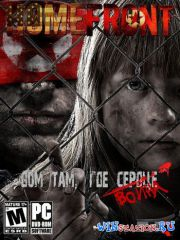 Homefront: Ultimate Edition + DLC (v.1.5.500001.0)