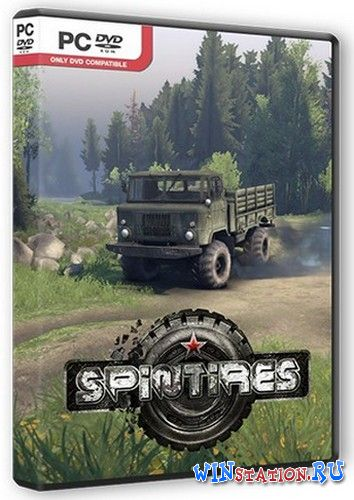 Spintires [Update 2 Hotfix]