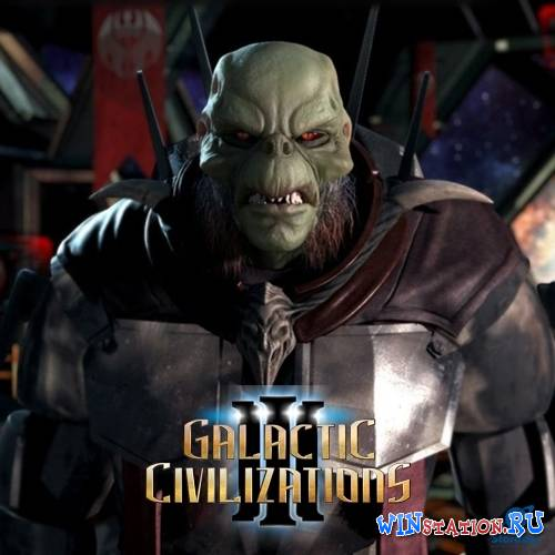 Скачать Galactic Civilizations III бесплатно