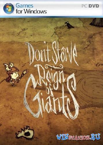 ������� Don't Starve: Reign of Giants ���������