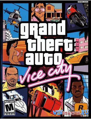 Скачать Grand Theft Auto: Vice City [v1.0.0.0] (Rockstar Games) бесплатно