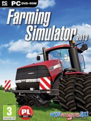 —имул¤тор фермы / Farming Simulator 2013