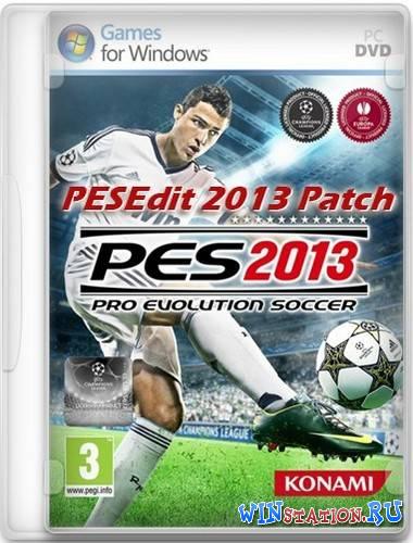 PESEdit.com 2013 Patch 6.0 - финальная версия (Pro Evolution Soccer 2013)