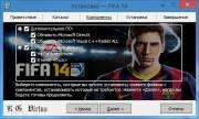Компьютерная игра FIFA 14 ModdingWay