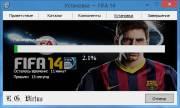 Прохождение FIFA 14 ModdingWay