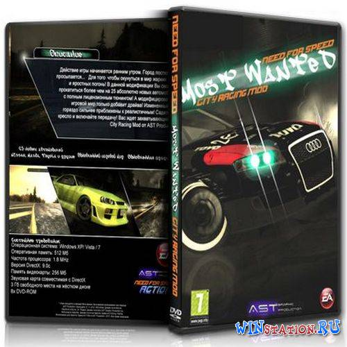 ������� Need for Speed: Most Wanted City Racing Mod [v1.0 ] ���������