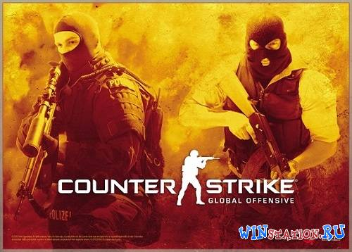 Скачать Counter-Strike: Global Offensive [v1.34.5.6] бесплатно
