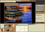 Скриншот Русская Рыбалка 3: Bear Edition [v3.0.0.5]