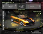 Компьютерная игра Need for Speed Underground 2 City Drift World