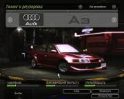 Прохождение Need for Speed Underground 2 City Drift World