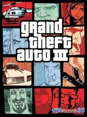 Grand Theft Auto 3: Liberty City Nights