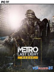Metro: Last Light Redux (2014/PC/RUS/ENG/RePack by R.G. Механики)