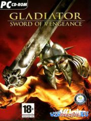 ����� ���������� / Gladiator: Sword of Vengeance