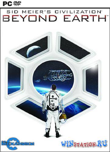 Скачать Sid Meiers Civilization: Beyond Earth бесплатно