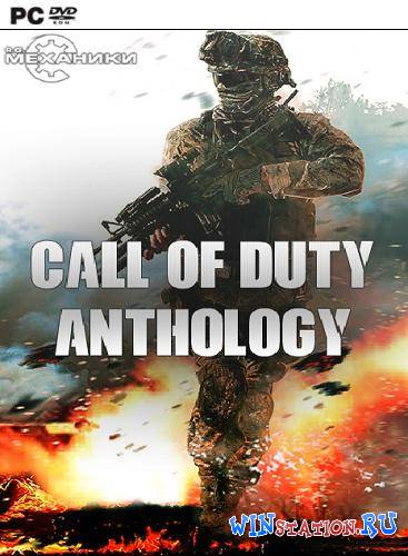 Call of Duty: Anthology