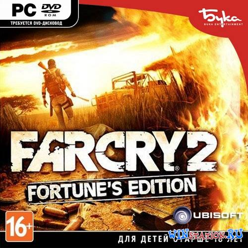 ������� Far Cry 2: Fortune's Edition ���������