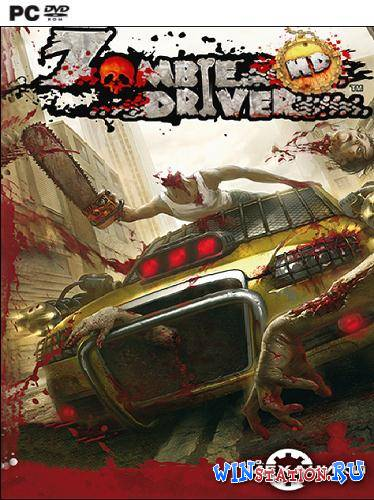 ������� Zombie Driver HD ���������